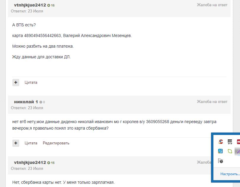 Screenshot_7.png.b5e6c318ce31422636f6c9d3539c5b77.png