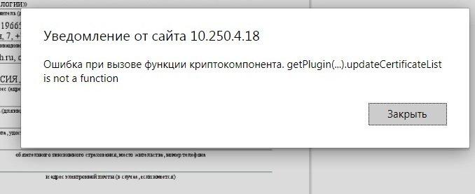 скрин 4 (002).jpg