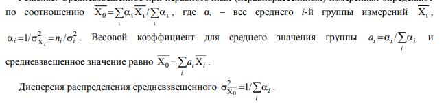 формулы.PNG