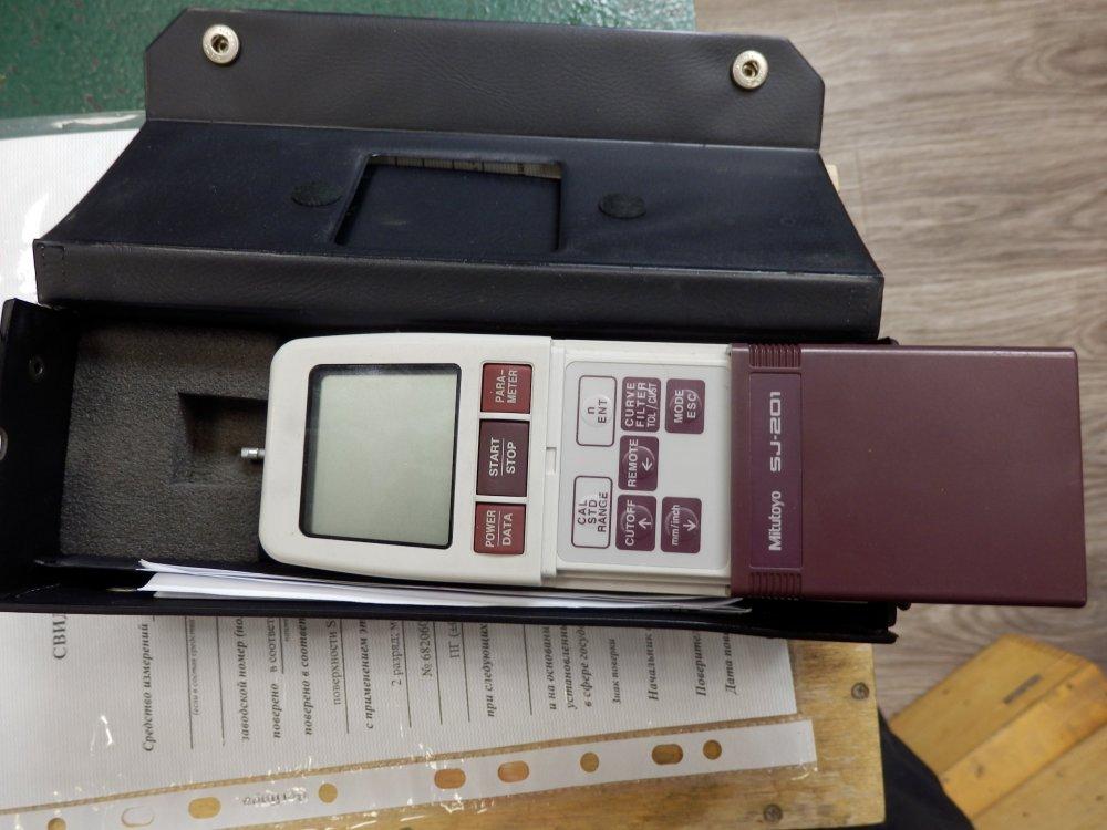 PC140027.JPG