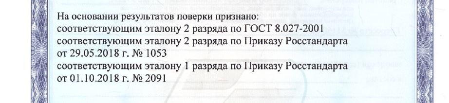 2.JPG.76e1b450571730d75031c61171a237b1.JPG