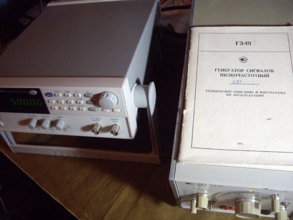 IMGP2890.JPG
