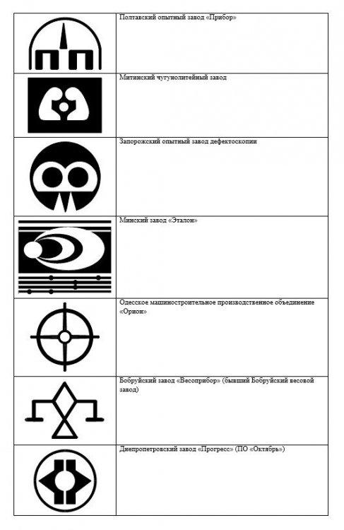 логотипы5.jpg