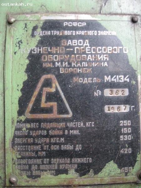 447262951_..-....2_4134_1967.Ostankah_ru.jpg.af3ed1b621f0fbac5350ad10a212954c.jpg
