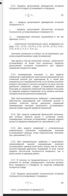 IMG_20191226_191055.jpg