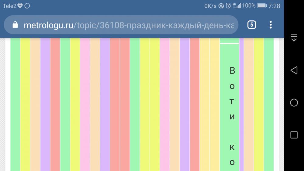 Screenshot_20191204-072817.png