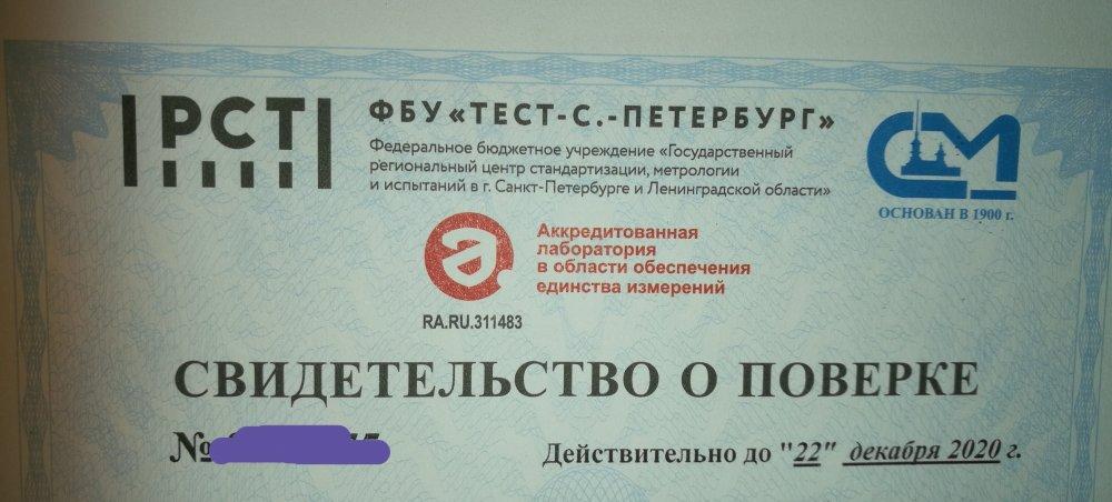 IMG_20200121_121335.jpg