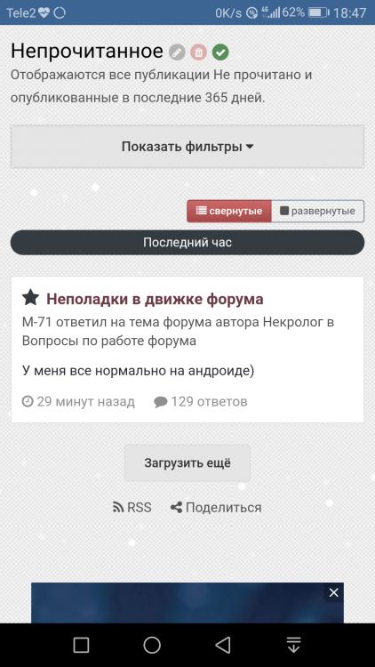 Screenshot_20200101-184713.png