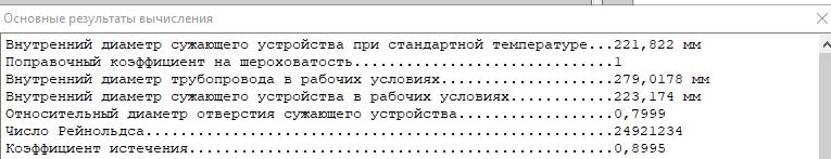 01 Аннотация 2020-02-15 170723.jpg.png