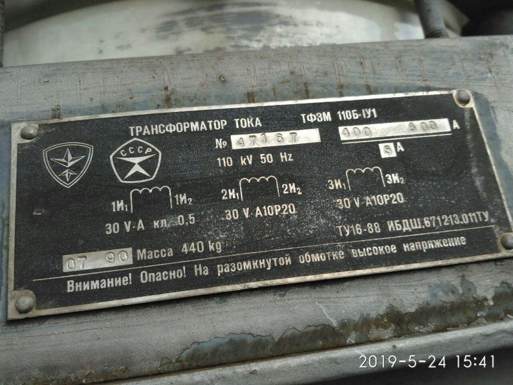 Ижевск_ВЛ-Буммаш2_А.jpg