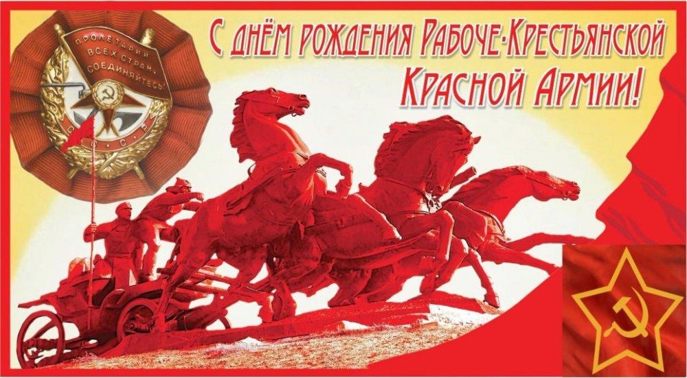 С ДР РККА-1.jpg