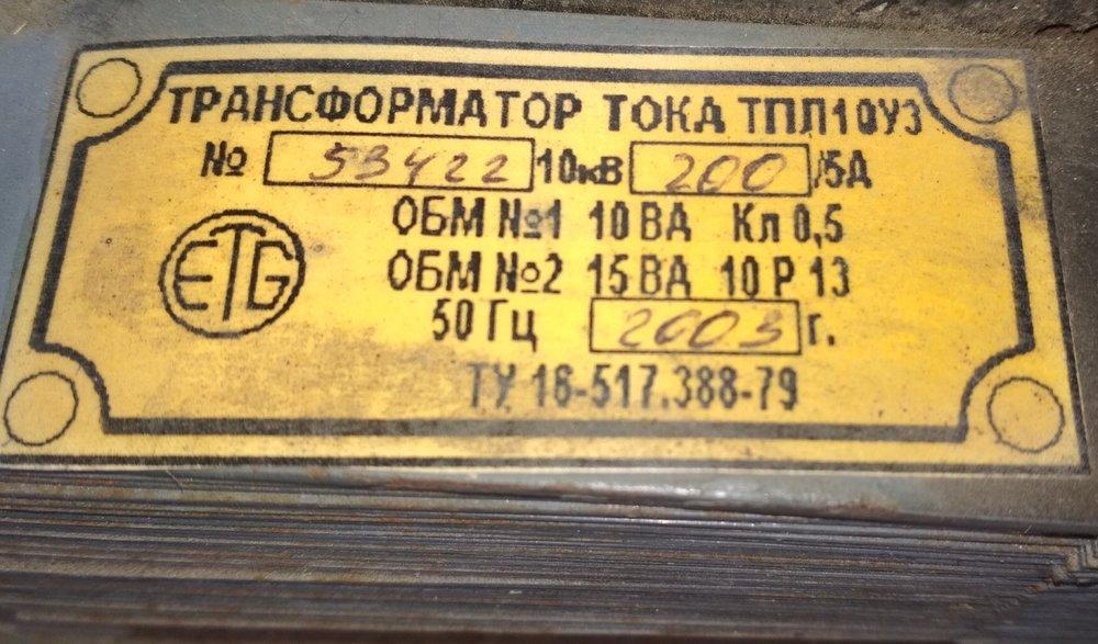 5b3f0d736218f_ETG-10.thumb.jpg.8c5a3834409b383be08f218fd00cd97a.jpg.9c2426cdceed862ab9ff7f2c13ac2fe2.jpg