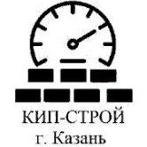 КИП Строй