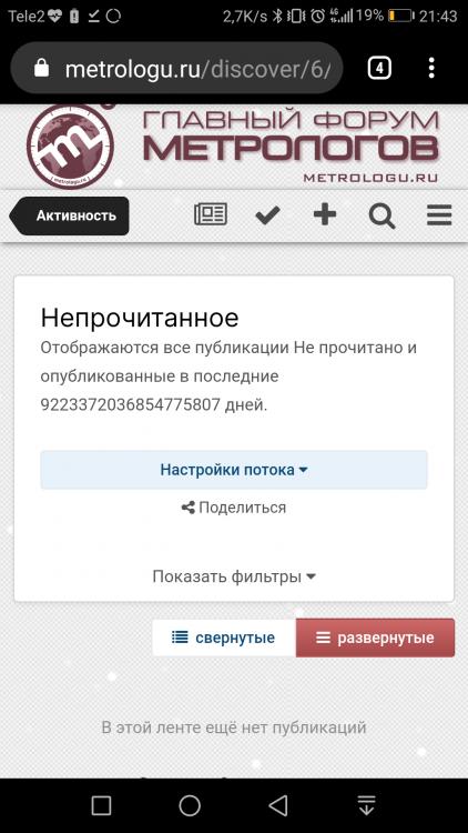Screenshot_20201230-214327.png