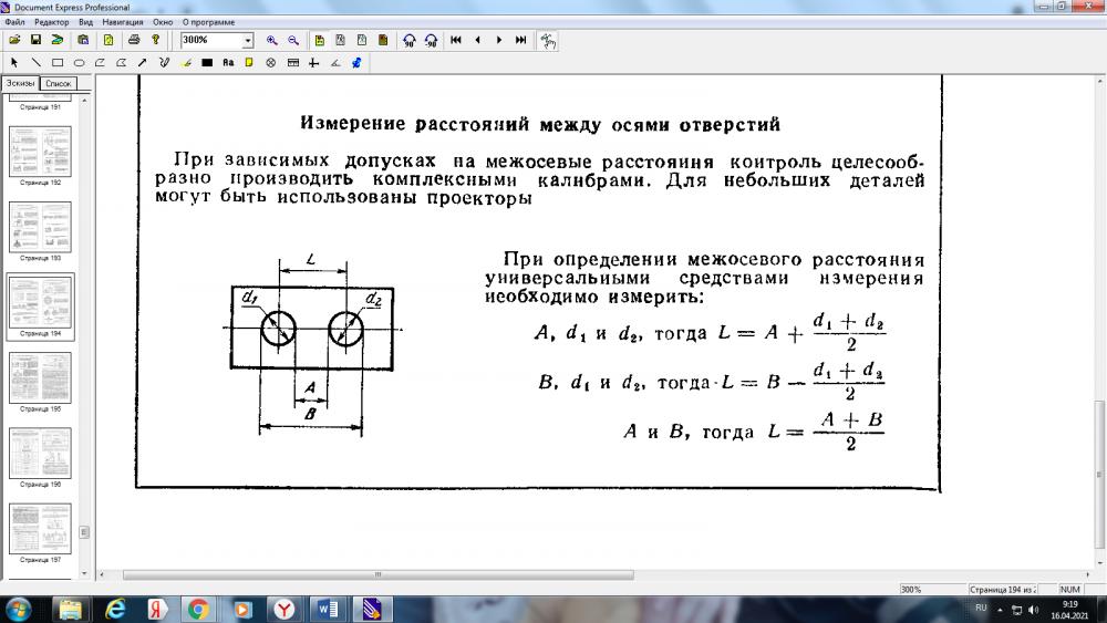 image.thumb.png.19bcc28cc50d198a98f31227778eb1b9.png