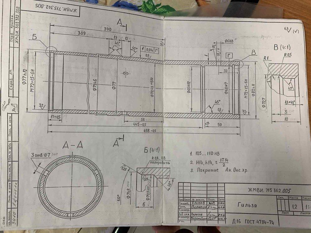 DA7A6608-7C10-4820-8BBC-73C701C05C66.jpeg