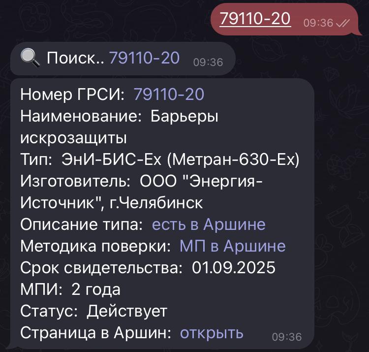 9AD84620-8300-46D0-93C4-81BB12A3F0F4.jpeg