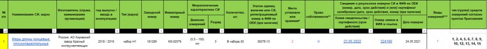 image.thumb.png.8a58f8f11af76e782d65384a2679462b.png