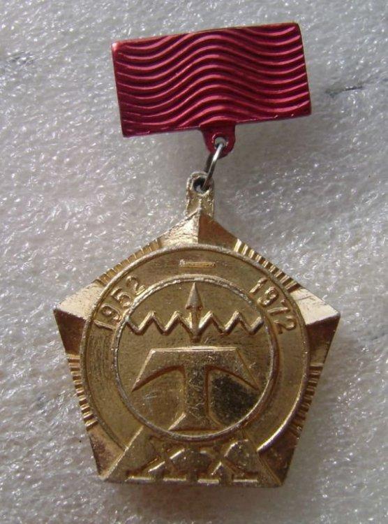 1969349459_...1.-(1952-1972)....meshok_net.thumb.jpg.bdfa9de9faa6f49419463980ecdca9ec.jpg