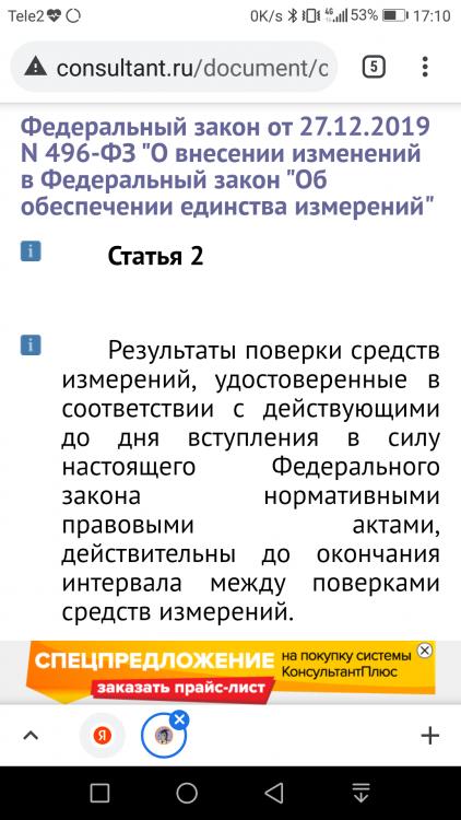 Screenshot_20210907-171039.png